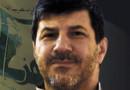 Hassan Hawlo al-Lakiss a été tué à Beyrouth le 4/12/13