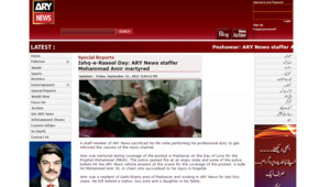 ARY news pakistan
