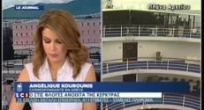 Incendie sur un Ferry en Grèce : le temps rend les évacuations périlleuses