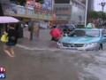 Inondations en Chine (26 juillet 2014)