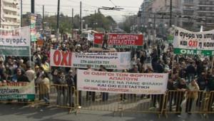 Manifestation en Grèce contre la politique d'austérité (24/02/2010)