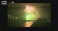 Corée du nord guerre festivités Kim Jong Un vétérans