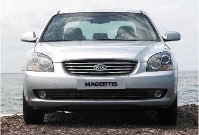 Photo 1 : MAGENTIS II - 2006