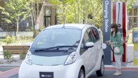 Photo 1 : Mitsubishi i-MiEV : voici la version définitive !