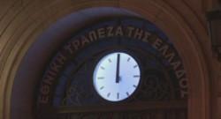 Horloge Grèce (01/07)