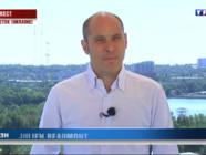 Le 13 heures du 23 août 2014 : XX DIRECT UKRAINE DONETSK BEAUMONT - 403.868