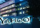 Les locaux de Yahoo! dans la Silicon Valley