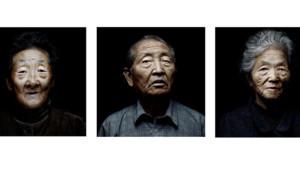 """Portraits du photographe Denis Rouvre issus de l'exposition """"Low Tide - Le Japon du chaos"""" à la Pinacothèque de Paris jusqu'à mars 2013"""