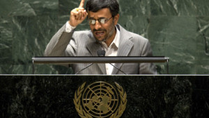 Mahmoud Ahmadinejad s'exprimant à l'ONU le 3 mai 2010