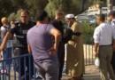 Fortes tensions à Jérusalem après la mort de deux Israéliens