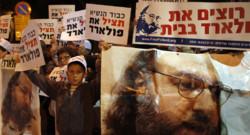 Manifestation demandant la libération de Jonathan Pollard, en 2013