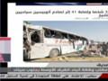 Egypte accident bus sinaï