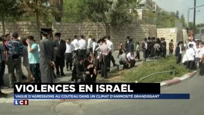 Israël : la tension monte après une vague d'agressions au couteau