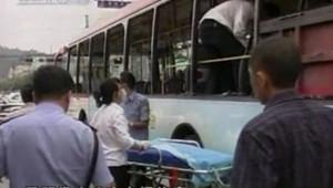 L'explosion de deux bus en Chine, le 21 juillet 2008