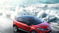 Renault Captur Helly Hansen, série limitée lancée en septembre 2014 en France