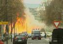 Une importante déflagration a retenti mercredi à proximité du siège d'une télévision, à Bilbao, en Espagne