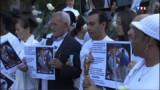 Rixe mortelle d'Echirolles en septembre 2012 : quatre suspects en garde à vue
