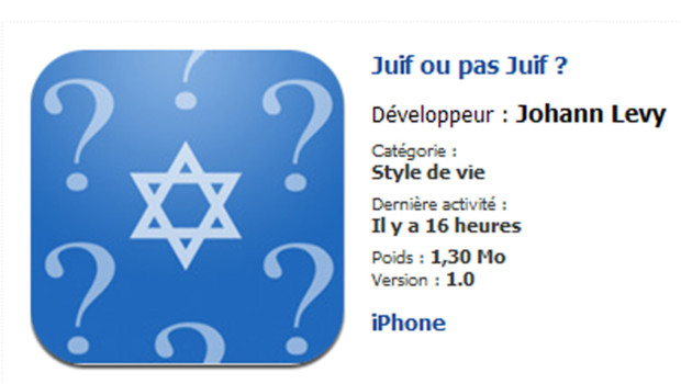 http://s.tf1.fr/mmdia/i/49/1/juif-ou-pas-juif-l-application-iphone-qui-fait-polemique-10540491eobrf_1713.jpg?v=1