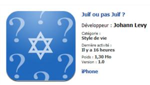 """""""Juif ou pas juif?"""" : l'application iPhone qui fait polémique"""