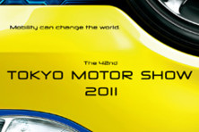 Salon de Tokyo 2011 - Affiche