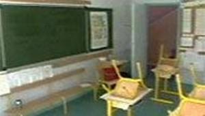 Salle de classe vide ecole éducation