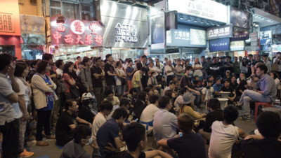 Hong Kong : manifestants occupant le centre-ville, 24/10/14