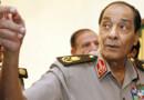 Archives : Le maréchal Tantaoui, patron de l'armée égyptienne (13/9/11)