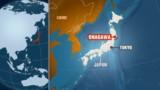 Japon : inquiétudes autour d'une nouvelle centrale