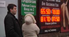 Le 20 heures du 17 décembre 2014 : Chute du rouble en Russie : les commerces pris d%u2019assaut - 579.637008178711