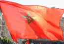 Image d'archives : un drapeau marocain