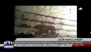 Des étudiants islamistes incendient un bâtiment d'université au Caire