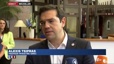 """Dette grecque : """"Nous allons être rapide"""", affirme Alexis Tsipras"""