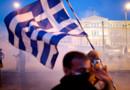 Devant le Parlement grec à Athènes/Juin 2011