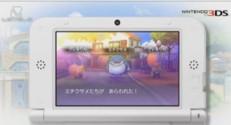Yo-Kai Watch de Nintendo