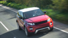 Range Rover Evoque 5 Portes (5)