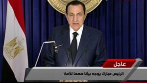 """Moubarak """"Je tiens à finir mon travail au service de mon pays"""""""