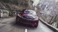 Citroën DS Wild Rubis Concept 2013