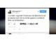 Sextape de Valbuena : Benzema parodié sur le web après son interview sur TF1