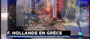 Les entreprises françaises ont-elles intérêt à investir en Grèce ?