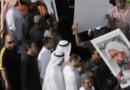 Des Iraniens manifestent contre l'exécution du chef religieux chiite Nimr Baqer al-Nimr par l'Arabie saoudite.