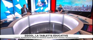 SQOOL, la tablette made in France à l'usage pédagogique