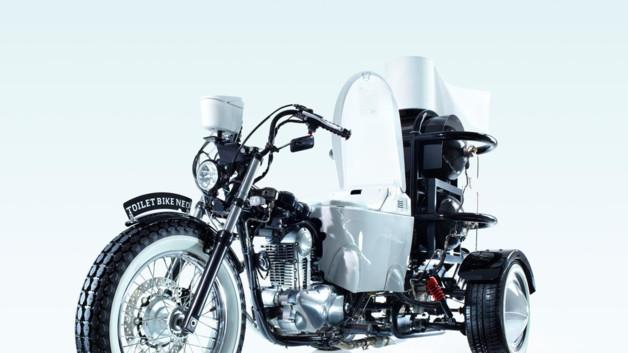photos automoto l 39 insolite moto toilette japonaise en images mytf1. Black Bedroom Furniture Sets. Home Design Ideas