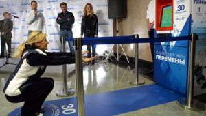 A Moscou, faites 30 flexions et repartez avec un ticket de métro gratuit.
