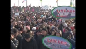 Chine : un festival en hommage aux méthodes de pêche ancestrales mongoles