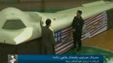 L'Iran compte garder le drone américain