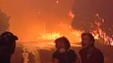 Portugal : 11 incendies hors de contrôle