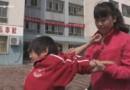 Minute Sept à Huit. En immersion au coeur de la Chine des arts martiaux