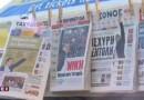 Le parti des Grecs indépendants, allié de droite de Syriza
