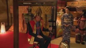 Au Japon, le Prince William se transforme en samouraï