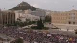 Athènes, 25.000 manifestants protestent contre la venue de Merkel